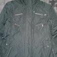 Отдается в дар Женская демисезонная куртка — 44-46