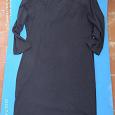 Отдается в дар Платье чёрное летнее 44-46 New Look