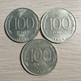 Отдается в дар 100 рублей 1993 СПМД