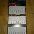 Отдается в дар календарь трио на 20 года