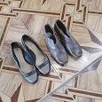Отдается в дар женская обувь 37, 39 р-р