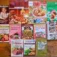 Отдается в дар Книги и журналы о кулинарии и готовке.