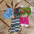 Отдается в дар детские носочки