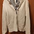 Отдается в дар Теплая мужская кофта 48-50 размер