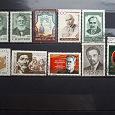 Отдается в дар Боткин, Серафимович, Гарибальди и другие товарищи на марках СССР.