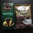 Отдается в дар Кофе на поделки