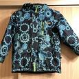 Отдается в дар Куртки для мальчика 98-110