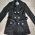Отдается в дар Куртка ветровка женская