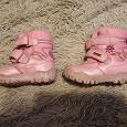 Отдается в дар обувь маленькой девочке
