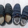 Отдается в дар Детская обувь 36