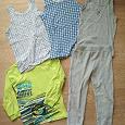 Отдается в дар Пакет одежды на мальчика 110-116-122 см