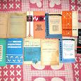 Отдается в дар Книги (медицина, радиоэлектроника, разное)
