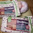 Отдается в дар Подгузники-трусы Dry Nites