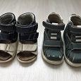 Отдается в дар Детская обувь 21 размер