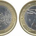 Отдается в дар Один евро
