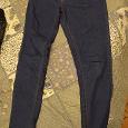 Отдается в дар женские джинсы-скинни 44-46