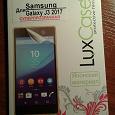 Отдается в дар Защитная пленка для телефона Samsung Galaxy J3.