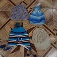 Отдается в дар шапки детские