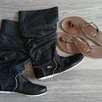 Отдается в дар Обувь 37 размер