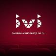 Отдается в дар Месяц бесплатной подписки на фильмы IVI