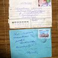 Отдается в дар Марки СССР на старых конвертах