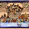 Отдается в дар Тарелочка из Израиля