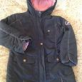 Отдается в дар Куртка зимняя на рост 122