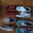 Отдается в дар обувь для девочки 27-32
