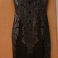 Отдается в дар Вечірня сукня, XS-S
