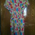 Отдается в дар Супер-летнее платье 48 размера