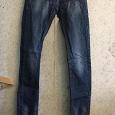 Отдается в дар джинсы размер 44
