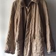Отдается в дар Куртка мужская стеганая