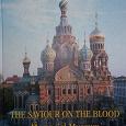 Отдается в дар История храма Спаса на Крови на англ.языке. English