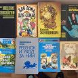 Отдается в дар Книги советские и зарубежные разного содержания