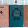 Отдается в дар Хаггард. Три книги