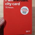 Отдается в дар Для коллекции: туристическая карточка из Амстердама