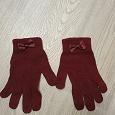 Отдается в дар перчатки женские