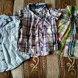 Отдается в дар Рубашки для мальчика, размер 92-98