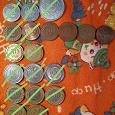 Отдается в дар Монеты 1