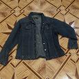 Отдается в дар джинсовая куртка 50 р-р