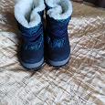 Отдается в дар ботиночки детские 23 размер можно на девочку или на мальчика.