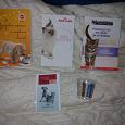 Отдается в дар Международный ветеринарный паспорт новый, буклеты-книжки про котят и щенков, стакан новый мерный для сухого корма Про План для кошек