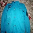 Отдается в дар Зимняя куртка BAON рост 170 размер 44