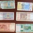 Отдается в дар банкноты Белоруссии и Украины