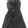 Отдается в дар Маленькое черное платье р-р 44