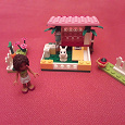 Отдается в дар LEGO friends