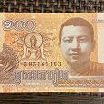 Отдается в дар Банкнота Камбоджа