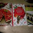 Отдается в дар Книги для записей кулинарных рецептов