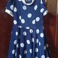Отдается в дар Платье для девочки 8-10 лет