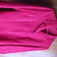 Отдается в дар Красивая Блуза алого цвета